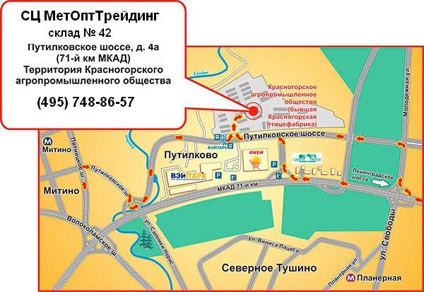 Склад рыболовных товаров в москве адреса на карте
